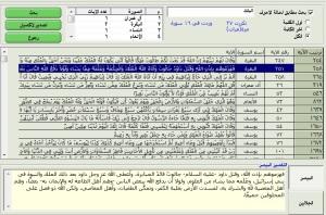 Quran1